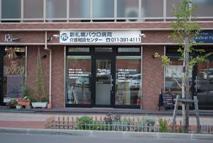 ebetu_kaigo
